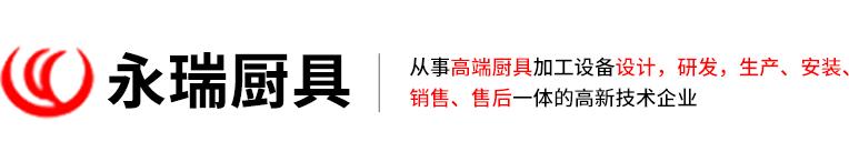 长沙永瑞万博manbetx客服有限公司